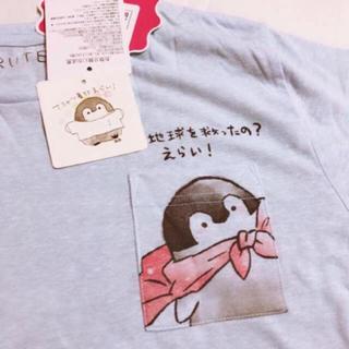シマムラ(しまむら)のコウペンちゃん Tシャツ るるてあ(キャラクターグッズ)