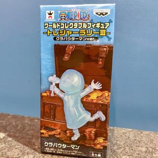 クラバウターマン ワンピース ワーコレ  フィギュア(アニメ/ゲーム)
