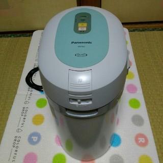 パナソニック(Panasonic)のパナソニック 生ゴミ処理機 リサイクラー(生ごみ処理機)