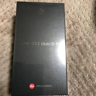 アンドロイド(ANDROID)のSIMフリー HUAWEI Mate20 Pro ブルー 国内版 未開封 新品 (スマートフォン本体)
