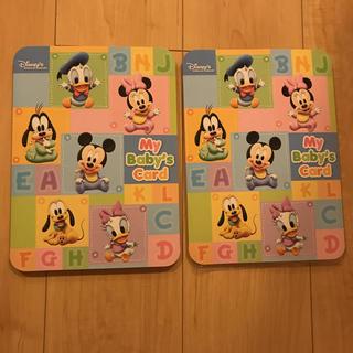 ディズニー(Disney)の手がた・足がた メモリーカード(手形/足形)