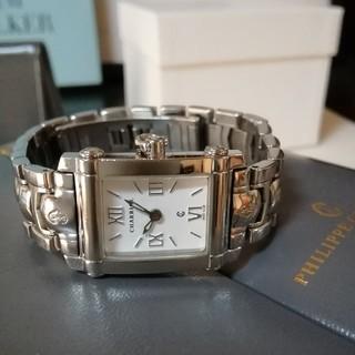 シャリオール(CHARRIOL)の美品。フィリップシャリオール クリストファーコロンブス 腕時計(腕時計)