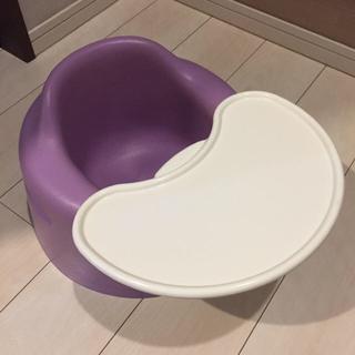 バンボ(Bumbo)のbunbo バンボ テーブル付き ラベンダーパープル ベビーチェア(その他)