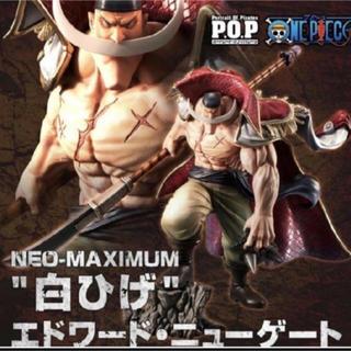 メガハウス(MegaHouse)のヒナト様用 POP  白ひげ NEO-MAXIMUM 新品未開封 ワンピース(フィギュア)
