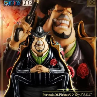 メガハウス(MegaHouse)のPOP ワンピース S.O.C カポネ・ギャング ベッジ(アニメ/ゲーム)