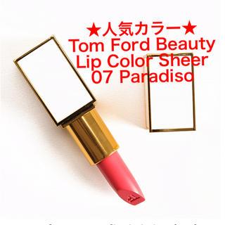 トムフォード(TOM FORD)の【限定品】TF リップスティック パラディン(口紅)