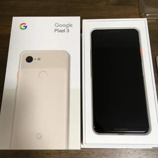 アンドロイド(ANDROID)のGoogle Pixel3 Not Pink 64GB(スマートフォン本体)