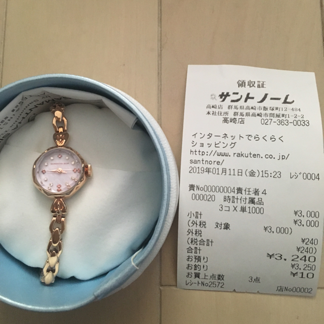 Samantha Silva(サマンサシルヴァ)のサマンサ 時計 レディースのファッション小物(腕時計)の商品写真