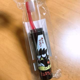 サンリオ(サンリオ)のサンリオ 歯ブラシセット ♥️ バッドばつ丸(歯ブラシ/デンタルフロス)
