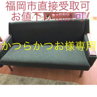 【福岡市発/直接受取可】カウチソファー/ソファー/3人掛け(三人掛けソファ)