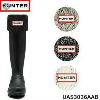 ハンター(HUNTER)の新品ハンター ケーブルニット ソックス L(レインブーツ/長靴)