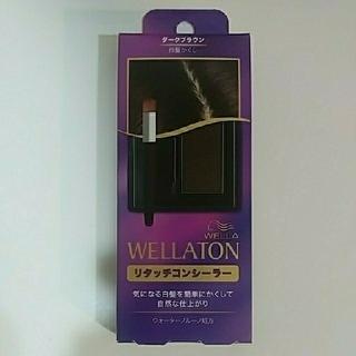 WELLA☆リタッチコンシーラー ダークブラウン☆白髪かくし WELLATON