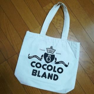 ココロブランド(COCOLOBLAND)のココロブランド トートバッグ(トートバッグ)