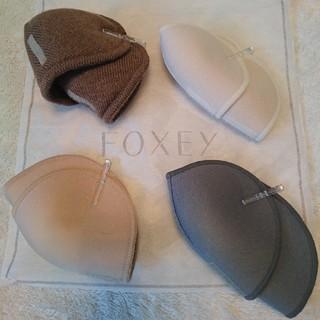 フォクシー(FOXEY)のぽんた様☆新品☆FOXEY フォクシー 肩パット 肩パッド 4組セット ①(その他)