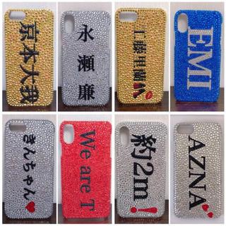 iPhoneケース iPhoneXS 手帳型 キラキラ デコケース(スマホケース)