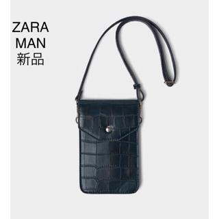 ザラ(ZARA)のZARA クロコダイル風 エンボス加工入り 携帯電話バッグ(その他)