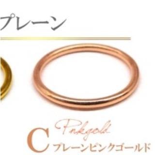 ピンクゴールド リング 4号(リング(指輪))