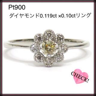 Pt900 プラチナ ダイヤ0.119ct ×0.10ctリング フラワー お花(リング(指輪))