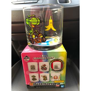 バンダイ(BANDAI)の一番くじ マリオカート D賞 グラスコレクション ヨッシー(グラス/カップ)