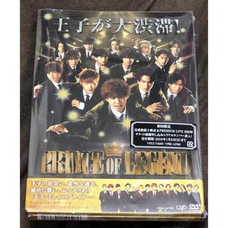 ジェネレーションズ(GENERATIONS)のドラマ「PRINCE OF LEGEND」前編 DVD(TVドラマ)
