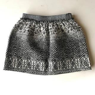 ザラ(ZARA)の美品 ZARA キッズ スカート(スカート)