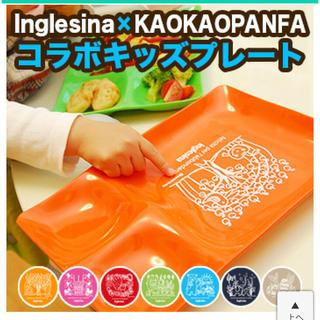 イングリッシーナ(Inglesina)の新品未開封 イングリッシーナ お食事プレート オレンジアップル(プレート/茶碗)