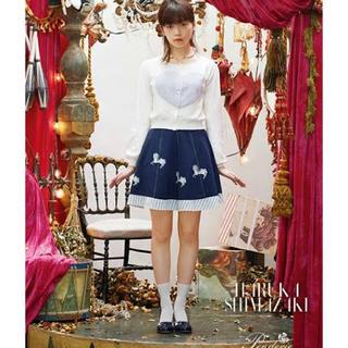 リズリサ(LIZ LISA)の島崎遥香着用 スカート(その他)