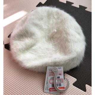 シマムラ(しまむら)の新品タグ付き!しまむら♡ファーベレー帽♡ホワイト(ハンチング/ベレー帽)