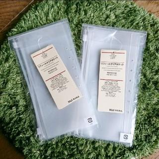 ムジルシリョウヒン(MUJI (無印良品))の無印良品 リフィールクリアポケット パスポートケース用 3枚入 2セット(日用品/生活雑貨)