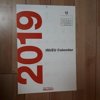 イスズ(いすゞ)のいすゞ ISUZU カレンダー 2019 新品(カレンダー/スケジュール)