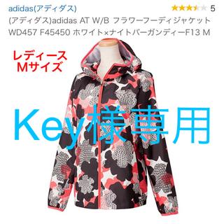 アディダス(adidas)のフラワーフーディージャケット(登山用品)