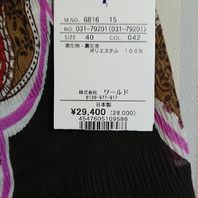 GIO SPORT(ジオスポーツ)のひざ丈スカート  らぶけんと 専用 レディースのスカート(ひざ丈スカート)の商品写真