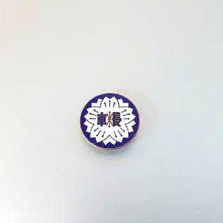 警視庁   パトカー    乗務員  警察グッズ(襟章)