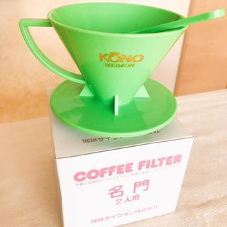 カリタ(CARITA)のコーノ式 コーヒーフィルター(その他)