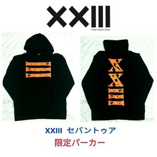 セ・バントゥア(XXlll)のXXⅢ セバントゥア☆限定パーカー黒XLスタジオセブンEXILE ATSUSHI(パーカー)