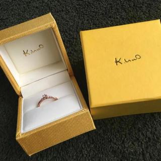 ケイウノ婚約指輪ダイヤモンド0.01ct(リング(指輪))