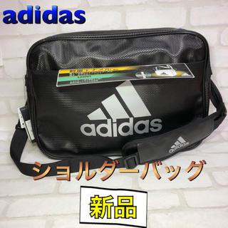 アディダス(adidas)のadidas アディダス ショルダーバッグ ブラック(ショルダーバッグ)