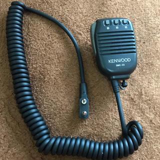 ケンブラッド(KENBLOOD)のKENWOODスピーカーマイクSMC-33(アマチュア無線)
