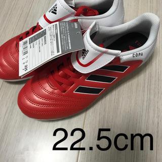 アディダス(adidas)の取り置き  22.5cm   23.0cm(シューズ)