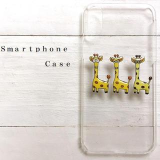 きりん  スマホケース  iPhone8  全機種対応(スマホケース)