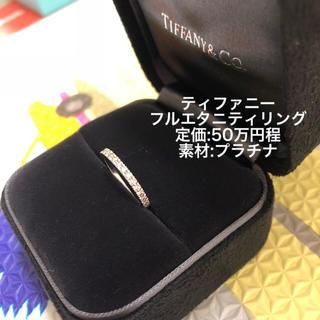 ティファニー(Tiffany & Co.)のティファニー ノヴォ フルエタニティリング(リング(指輪))