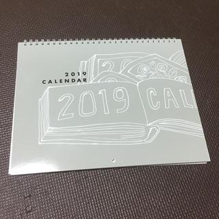 【新品未使用】Hakka カレンダー 2019