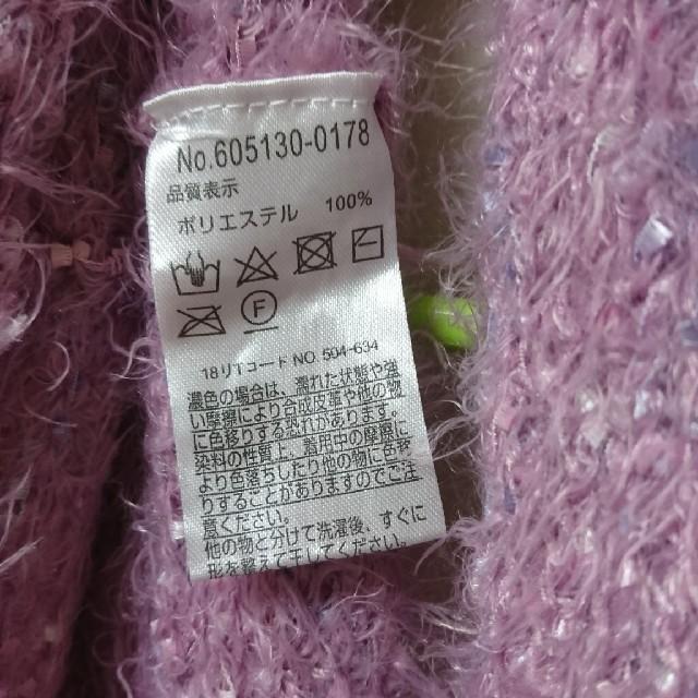 しまむら(シマムラ)のスヌード  レディースのファッション小物(スヌード)の商品写真
