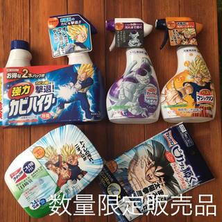 ドラゴンボール(ドラゴンボール)の《完売品限定品》花王 洗剤 ドラゴンボール コラボ商品 セット(洗剤/柔軟剤)