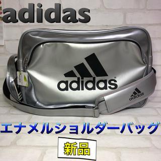 アディダス(adidas)のadidas アディダス エナメルバッグ ショルダーバッグ(ショルダーバッグ)
