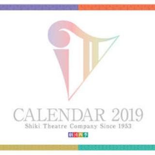ディズニー(Disney)の劇団四季 カレンダー(ミュージカル)