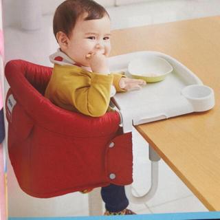 イングリッシーナ(Inglesina)のInglesina baby home collection(その他)
