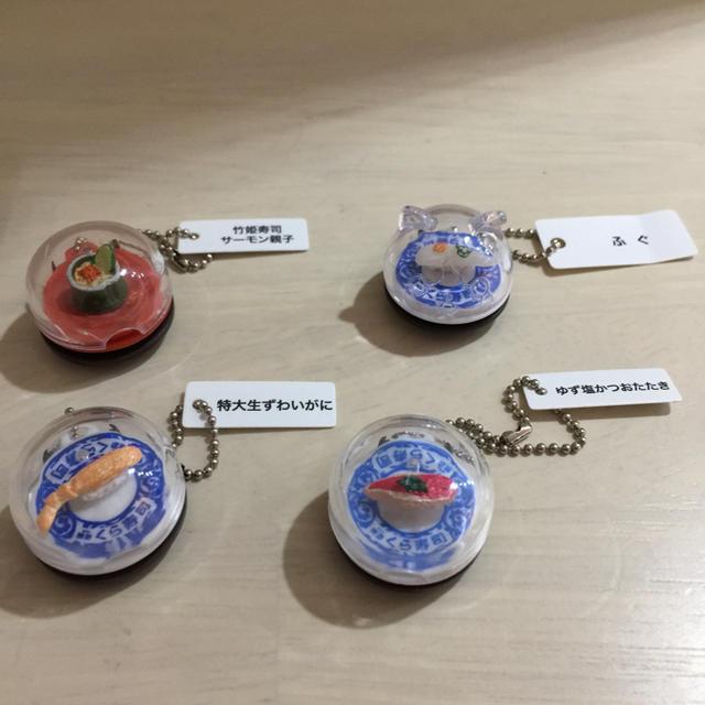 くら寿司  鮮度くんフィギュア 4個セット エンタメ/ホビーのコレクション(ノベルティグッズ)の商品写真