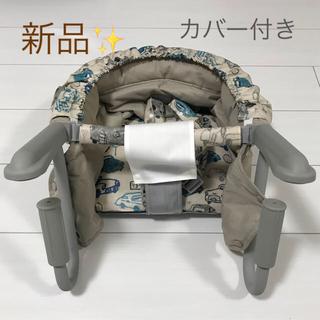 イングリッシーナ(Inglesina)の新品 イングリッシーナファスト カバー付き(その他)