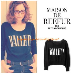 メゾンドリーファー(Maison de Reefur)の【美品】メゾンドリーファー バレエニット 黒(ニット/セーター)